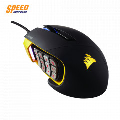 CORSAIR GAMING SCIMITAR RGB MOUSE YELLOW