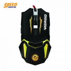 NEOLUTION E-SPORT A SERIES ANDROID MOUSE BLACK