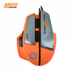 NEOLUTION E-SPORT SUPERNOVA MOUSE ORANGE