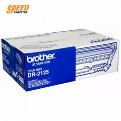 BROTHER DR-2125 DRUM TONER  สำหรับรุ่น HL-2140,HL-2150N,HL-2170W,DCP-7030,DCP-7040,MFC-7340,MFC-7450,MF-7840N   (12,000แผ่น)