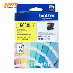 BROTHER LC-565XLC INK CYAN (1200แผ่น) MFC-J3520/J3720
