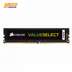 CORSAIR CMV8GX4M1A2400C16 RAM 8GB. VAQLIESELECT DDR4/2400  (8x1)
