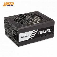 CORSAIR POWER SUPPLY RM850I 80PLUS GOLD