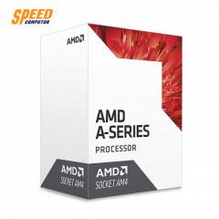 CPU AMD A6 9500E