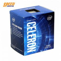INTEL CPU CELERON G3900 LGA1151 2.8GHz 2MB CACHE