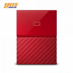 WESTERN WDBYFT0020BRD-WESN EXTERNAL 2.5 MY PASSPORT 2017 2 TB  RED  3 YEARS WARRANTY/SYNNEX