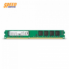 KINGSTON KVR16LN11/8 RAM PC3L DDR3 8GB SPEED BUS:1600MHz DDR3L NON-ECC CL11 DIMM 1.35V