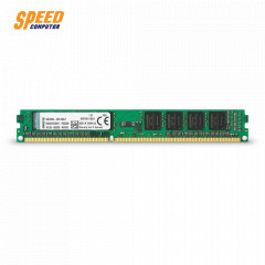 KINGSTON KVR16N11S8/4 RAM PC DDR3 4GB BUS:1600MHz DIMM SINGLE RANK