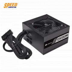 CORSAIR POWER SUPPLY CX550M 80PLUS BRONZE /5YEARS