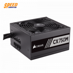 CORSAIR POWER SUPPLY CX750M 80PLUS BRONZE MODULAR / 3Y