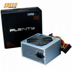 POWER SUPPLY PLENTY ATX530W+SATA 12F