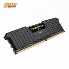 CORSAIR CMK16GXM2A24000C14 RAM PC DDR4 16GB SPEED BUS:2400MHz(8X2) VENGEANCE LPX BLACK