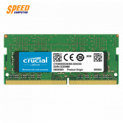 CRUCIAL RAM NOTEBOOK 8GB DDR4 BUS2400 SODIMM 1.2V