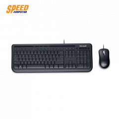 MICROSOFT APB 00021 KEYBOARD MOUSE WIRED DESKTOP 600 MSHW