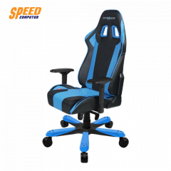 DXRACER KING SERIE FURNITURE BLACK/BLUE