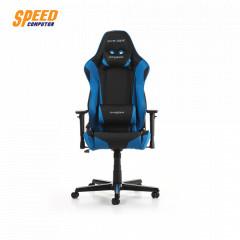 DXRACER RACING SERIES FURNITURE BLACK/BLUE