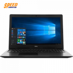 DELL W566852384TH-5570-BK-U NOTEBOOK i5-8250U /4GB, 2133MHz, DDR4/1TB 5400 rpm /DVD RW/UBANTU/15.6-inch FHD(1920x1080)/AMD Radeon 530 2GB /2Yrs/BLACK