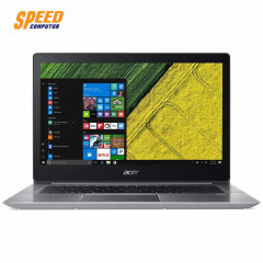 ACER SWIFT-SF314-52-51G2 (NX.GQGST.001) NOTEBOOK /I5-8250U/RAM 8 GB DDR4/SSD 256 GB/INTEL UHD /NO DVD/14 Inc IPS /DOS/SILVER