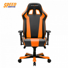 DXRACER KING SERIE FURNITURE BLACK/ORANGE