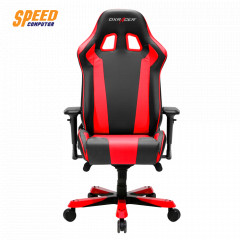 DXRACER KING SERIE FURNITURE BLACK/RED