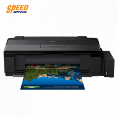 EPSON L1800 PRINTER A3+ PHOTO 6 COLOR