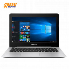 ASUS K456UQ-FA097 NOTEBOOK I5-7200U/4GB DDR4/1TB/GT940MX 2GB DDR5/14 Inc/DARK BLUE