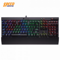 CORSAIR GAMING K70 LUX RGB KEYBOARD MECHANICAL CHERRY MX RED THAI