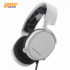 STEELSERIES ARCTIS3 HEADSET WHITE ANALOG WIRED MAC/WINDOWS/XBOX/PLAYSTATION/MOBIEL/VR
