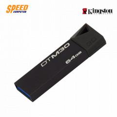 KINGSTON FLASHDRIVE MINI USB 3.0 DTM30 64GB BLACK