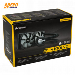 CORSAIR WATER COLLING H100I V2