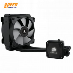 CORSAIR WATER COOLING H80I V2 HYDRO SERIE