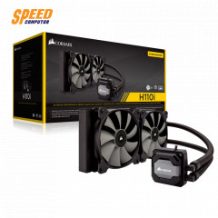 CORSAIR WATERCOOLING H110I V2