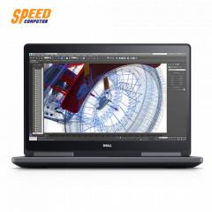 DELL MOBILEPRECISION7720 NOTEBOOK I7-7700HQ/8GB/256GB M.2/WIN10PRO 64BIT/BLACK