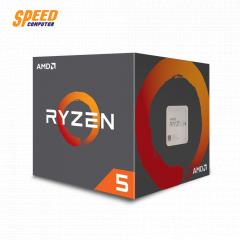 AMD CPU YD1600BBAEBOX CPU RYZEN 5-1600 3.2GHz Base/3.6GHz Precision Boost 19MB Cache Socket AM4 Heat Sink Fan Included