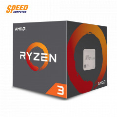 AMD CPU YD1200BBAEBOX CPU Ryzen 3 1200 3.1GHz Base/3.4 GHz Precision Boost/Socket AM4/Heat Sink Fan Included