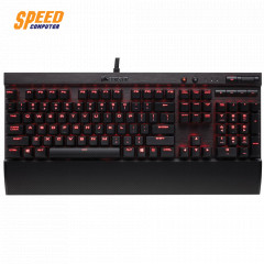 CORSAIR GAMING KEYBOARD K70 LUX RED LED CHERRY MX BLUE SW US