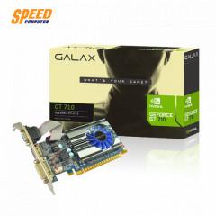 GALAX VGA CARD GT710 2GB DDR3 64 BIT  HDMI ,DVI ,VGA 3Y