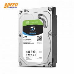 SEAGATE HARDDISK PC ST4000VX007 INTERNAL SKYHAWK 4.0TB/5900RPM SURVELLANCE CACHE 64MB SATA 3.5INC 3Y. CCTV.