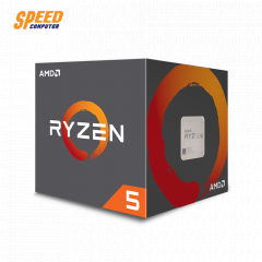 AMD CPU YD1400BBAEBOX CPU RYZEN 5-1400 3.2GHz Base/3.4GHz Precision Boost Socket AM4 Heat Sink Fan Included