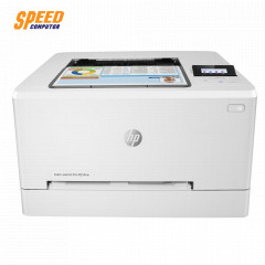 HP M254nw Printer Color LaserJet Pro
