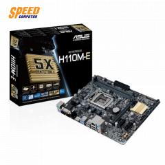 ASUS H110M-E  MAINBOARD LGA1151 INTELH110 DDR4/SATAIII/USB 3.0/D-SUB/HDMI