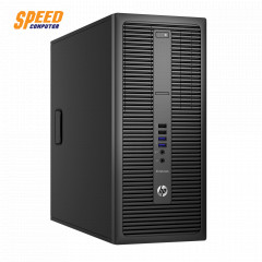 HP Elitedesk 800G2  (L1G76AV) PC i7-6700/4GB/1TB/Win10Pro 64Bit