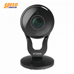D-LINK DCS-2530L Full HD 180-Degree Wi-Fi Camera 1080p HD microSD/SDXC card slot