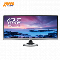 ASUS Designo Curve MX34VQ Ultra-wide Curved Monitor - 34 inch, UWQHD, 1800R Curvature, Frameless, Qi Wireless Charger, Audio by Harman Kardon, Flicker Free, Blue Light Filter