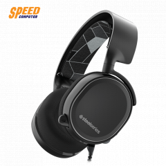 STEELSERIES HEADSET ARCTIS 3 BLACK 7.1 ANALOG JACK 3.5MM. MAC/PC/XBOX/PS/MOBIEL/VR