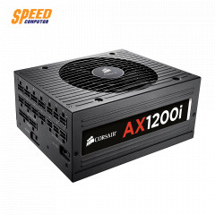 CORSAIR POWER SUPPLY AX1200i 1200W 80PLUS PLATINUM