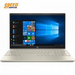 HP 15-CS1056TX NOTEBOOK i7-8565U/RAM 8 GB/HDD 1TB/NVIDIA GeForce MX150 4GB/15.6 FHD IPS/WINDOWS 10/GOLD
