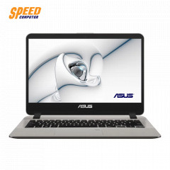 ASUS X407MA-BV192T NOTEBOOK PENTUIM N5000/DDR4 4G/256G SSD/UHD GRAPHICS 605/14 1366X768 HD/WIN10/GOLD