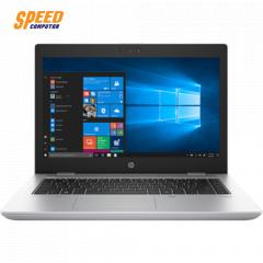 HP ProBook 640G4 Notebook i5-8250U/8GB/SSD 256GB/UMA/DOS