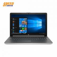 HP 15-DA1053TX NOTEBOOK i5-8265U/4 GB DDR4/HDD 1TB/15.6  FHD/GeForce MX130 4GB/Windows 10/SILVER